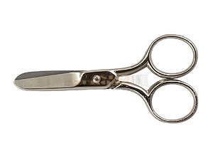 Nůžky KDS kapesní 9 - 1