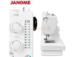 JANOME 60507 - 2