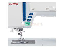 JANOME SKYLINE S6 - 2