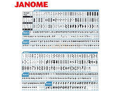 JANOME SKYLINE S5 - 4