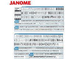 JANOME SKYLINE S6 - 5