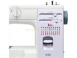 JANOME 419S  - 6